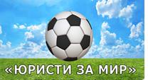 футбол-сайт