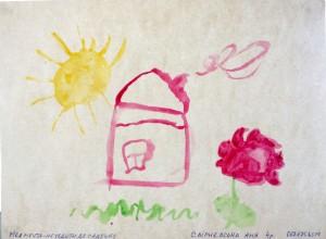 """Аня Свірневська, 4 роки """"Моя мечта - не ходити до садочку"""""""