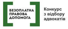 konkurs-banner